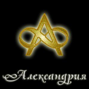 avatarka-alexandria.5039deb26114a17b3f5c6363c9b2b509335.jpg